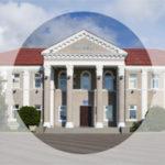Геленджикский историко-краеведческий музей