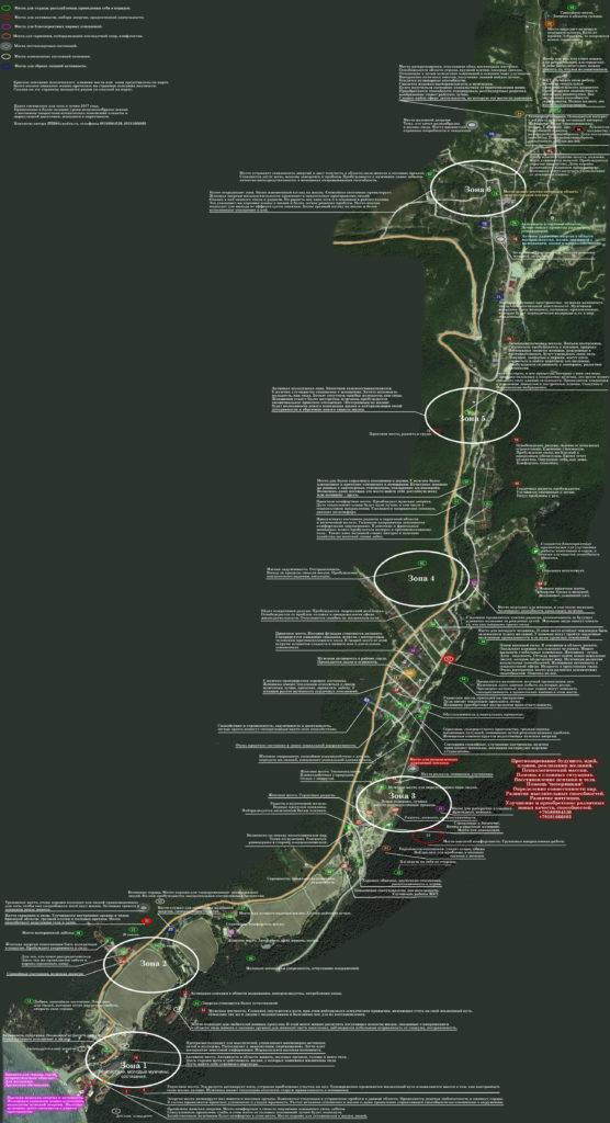 Прасковеевка карта