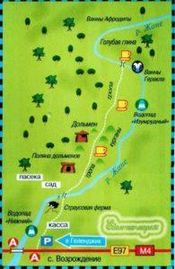 Дольмены на реке Жане